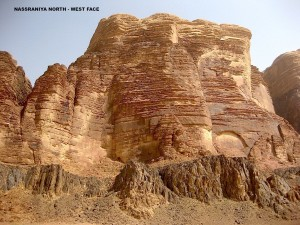 Nassraniya North - West face
