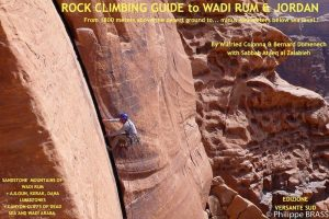 recommended climbs Jordan Mountain Guide State Diploma
